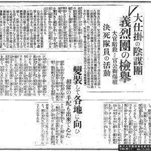 関東大震災のあと避難者たちが「朝鮮人暴動」を怖れたのはなぜか