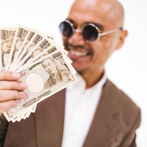 モテる男はお金持ちって本当?貧乏な自分がモテる方法ってないの?