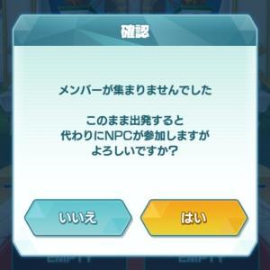 【悲報】ポケマス完全終了のお知らせ