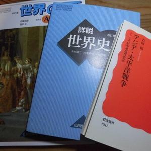 歴史の勉強