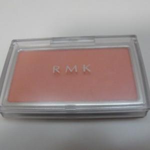 【RMK】インジーニアス パウダーチークス N 05コーラルが大人のナチュラルメイクにぴったり☆