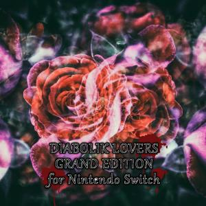 DIABOLIK LOVERS GRAND EDITION for Nintendo Switch|評価