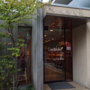 豆腐屋豆藤とパン屋めぐり(一本堂、セ・トレボン)とブックスアレナin Books cyan