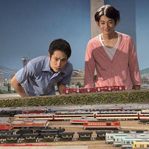 僕達急行 A列車で行こう 監督:森田芳光