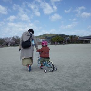 志摩中央公園で自転車遊びとぜんざい
