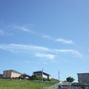 天ぷらそばと志摩中央公園