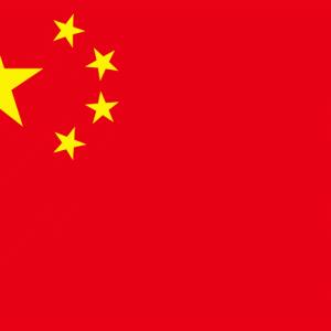 中国で超長期連休に入ってしまった件