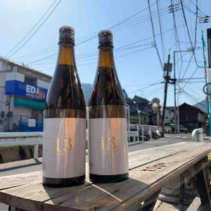誠鏡 純米原酒13