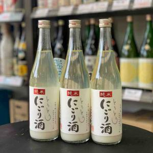 玉櫻 純米 とろとろにごり酒