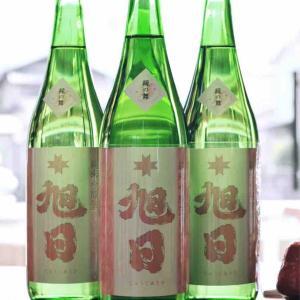 十旭日 緑の舞 (えにしのまい) 純米吟醸