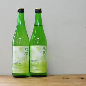 旭鳳 -泰平- 純米吟醸無濾過生原酒