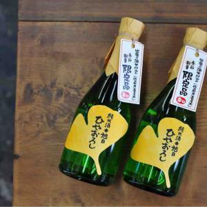十旭日 純米酒 ひやおろし