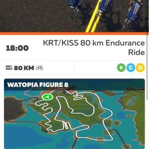 KRT/KISS 80 km Endurance Ride
