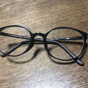 初めてのメガネ