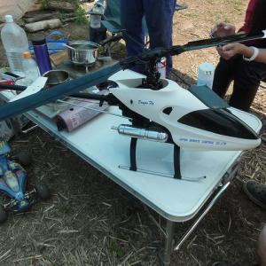 コンセプト46VRを飛ばす