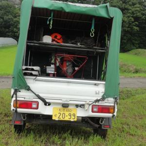 ロータリーモア(草刈り機)ラジコンカー 山の畑に出動