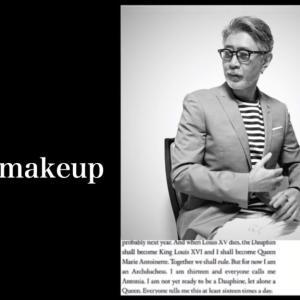 Men's makeup / 身だしなみメンズメイク2