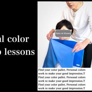 パーソナルカラー診断とメイク、ヘアスタイル提案1