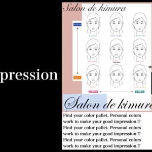 フェイスインプレッション診断とファッションスタイル