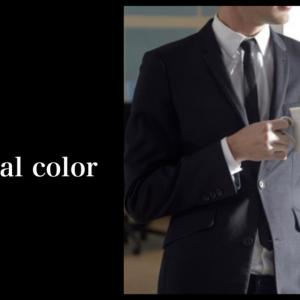 パーソナルカラータイプ別、男性のスーツ選びとVゾーンの作り方。ブルーベース方。
