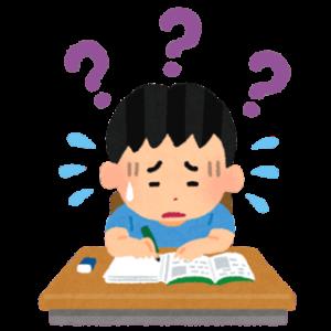 陰キャは勉強する意味が無いという事実