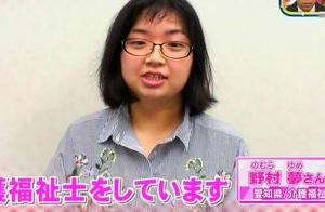 【3次画像】チーズ牛丼の女バージョン、発見される