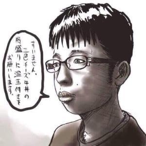 【悲報】話題の「チーズ牛丼陰キャ」の特徴一覧が発表されてしまう