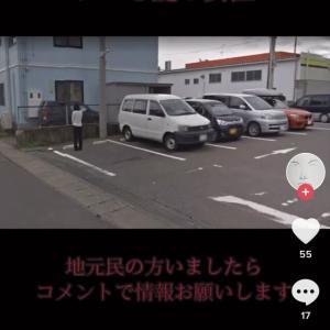 【画像】福島県内に出没するただ立ってる女がめちゃくちゃ怖すぎるww