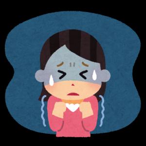 ワイ女(22)性的暴行未遂受けて鬱とPTSD発症してしまうwww