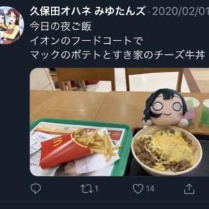 【悲報】チー牛さん、フードコートで食べ物に人形並べてはしゃいでしまう ・・・