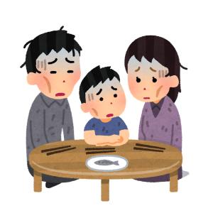 【悲報】恐ろしく闇の深い家族が発見される・・・