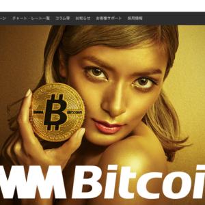 【2020年】DMMビットコインのアフィリエイトができるASP・売上目安まとめ