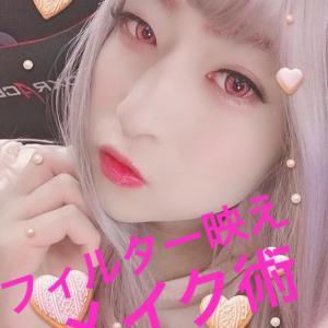 【女装メイク】チークパレット応用、インスタ映えメイク♡
