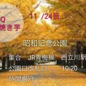 11  /24日 行動療法 場所変更