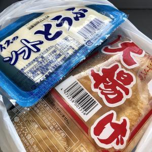 ナイス食品