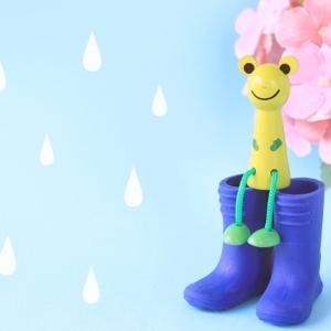 急な雨対策。