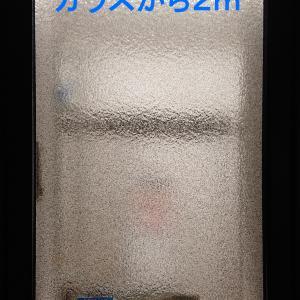 型ガラスはどんな風に見えるのか。
