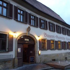 【バンベルク】Klosterbräuの静かな店内でゆったりラオホビールを味わう。