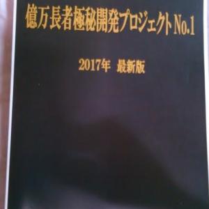 電子書籍アフィリエイトブログを作る記事テンプレートセット!