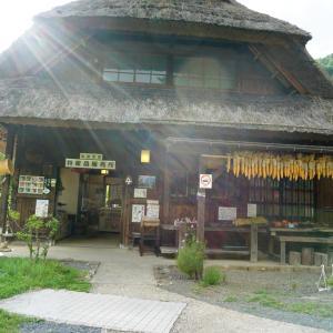 9月連休、GOTOトラベル使って山梨の温泉ホテル 1泊朝食付3名で5,000円!?