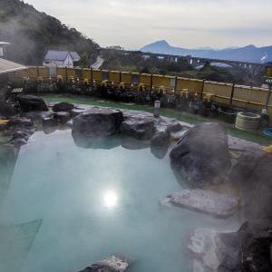 GW3日目は、別府の明礬(みょうばん)温泉へ!珍しいタイプの温泉?