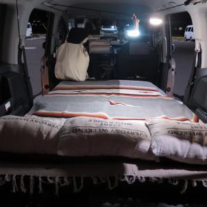 今回はキャンプでも車中泊でも使えるグッズ+車中泊の寝床etc