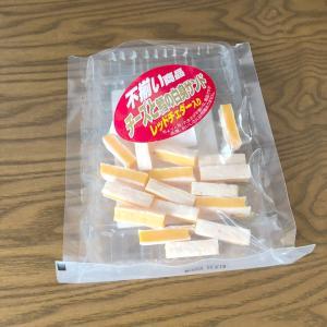 チーズと鱈の白身サンド  レッドチェダー入り