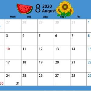 8月の家庭菜園  作業計画