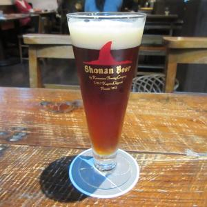 円熟 湘南ビール(その4)