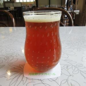 群馬県産大麦使用 月夜野クラフトビール(その4)