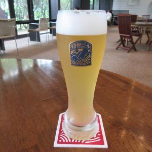 旨さ健在 箱根ビール(その4)