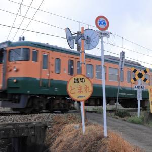 [2021/04/30] 赤穂線1906Mほか