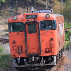 [2021/04/30] 津山線3933D