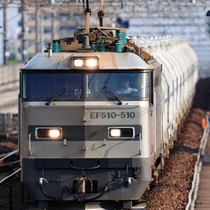 [2021/06/24] EF510-510牽引の5580レ